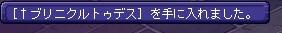 TWCI_2014_2_13_4_42_6.jpg