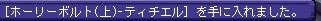 TWCI_2014_2_13_4_7_40.jpg
