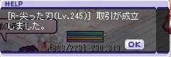 TWCI_2014_2_7_21_11_37.jpg