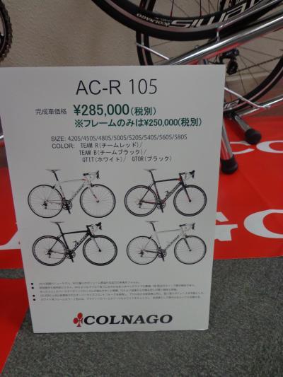 DSC01859_convert_20130914115147.jpg