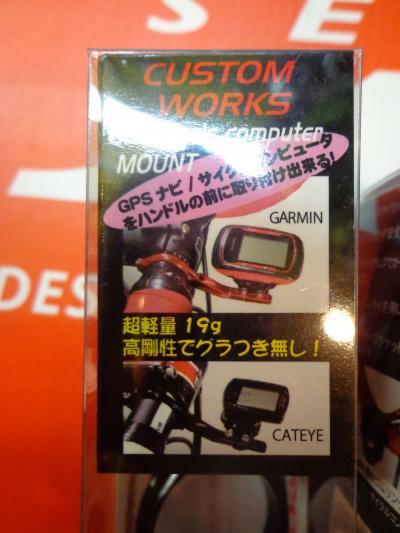 DSC02077_convert_20131111175959.jpg