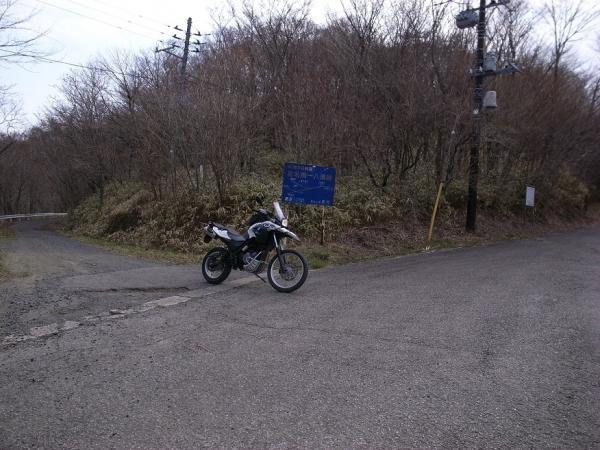 福島林道14.5