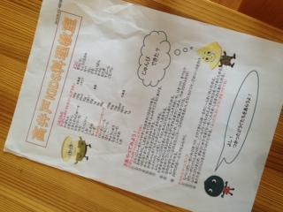 子供料理教室(レシピ)
