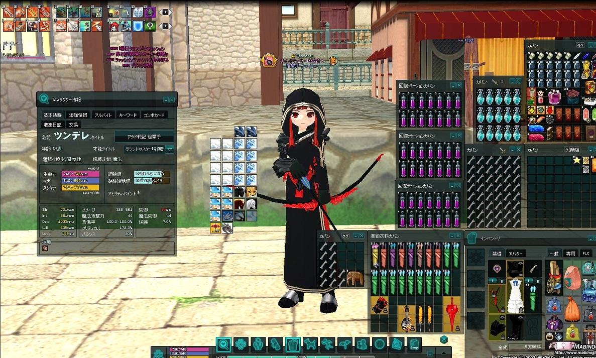 mabinogi_2013_07_22_004.jpg