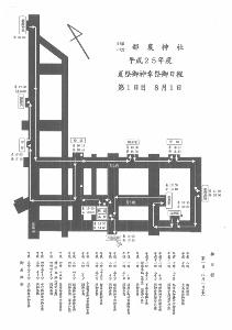 91B6F243 - コピー (211x300)