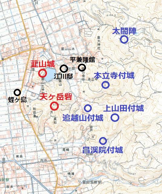 韮山城アク