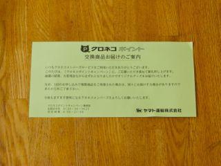 DSC_4104_201310191317045b4.jpg