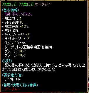 RedStone 13.04.02[01]