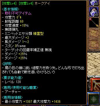 RedStone 13.04.06[01]