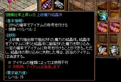 RedStone 13.05.11[00]