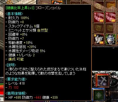 RedStone 13.05.11[01]