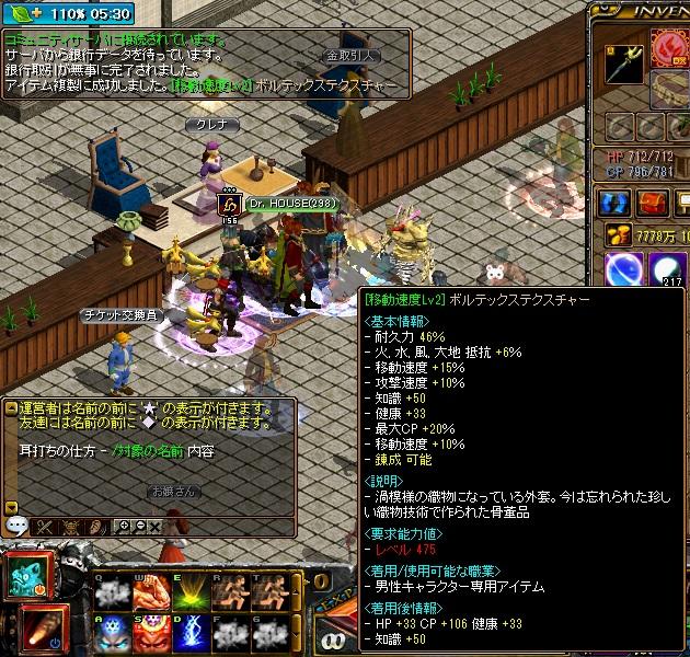 RedStone 13.04.233[02]