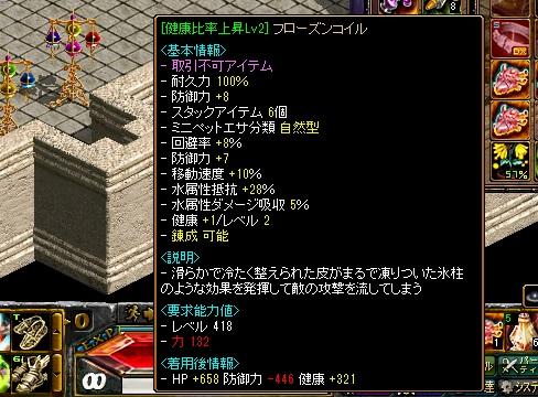 RedStone 13.04.24[02]