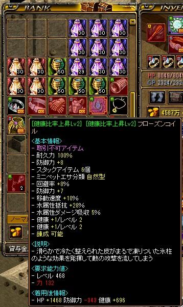RedStone 13.05.23[02]