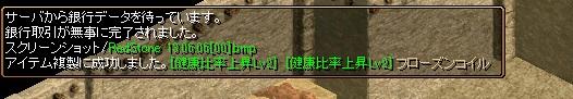 RedStone 13.06.06[01]