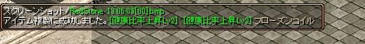 RedStone 13.06.03[01]