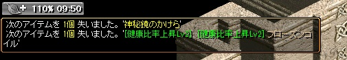 RedStone 13.07.28[00]
