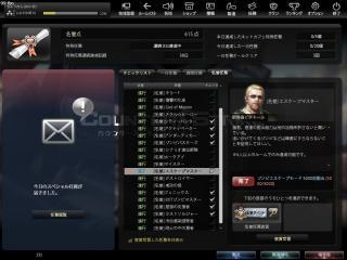 Snapshot_20130528_0059290.jpg