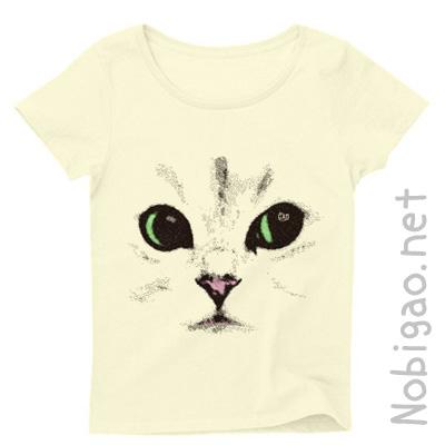 Nobigao Tシャツ