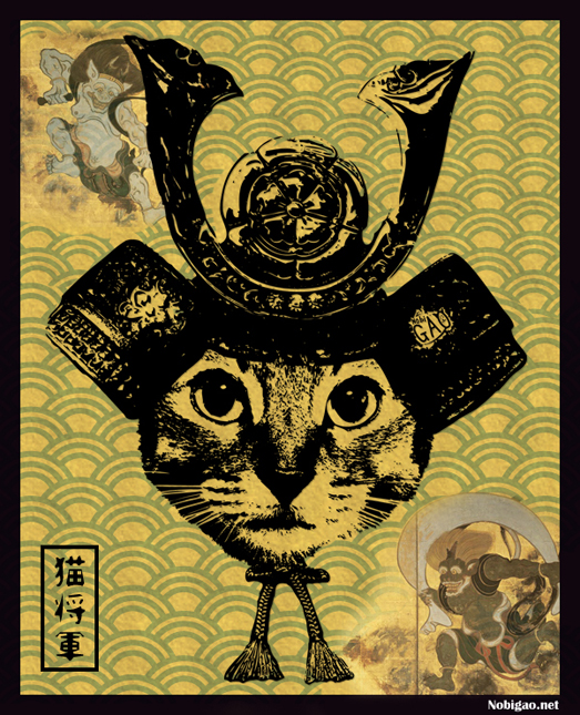 Nobigao 猫将軍