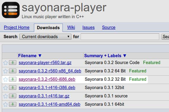 Sayonara Player 0.3.2 Ubuntu 音楽プレイヤー ダウンロード