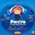 PonyoBD001.jpg