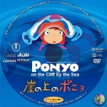 PonyoDVD001.jpg