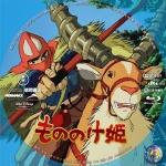 PrincessMononokeBD003.jpg