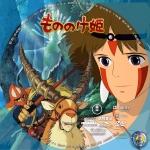 PrincessMononokeDVD009.jpg