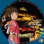 senntochihiroDVDS001.jpg