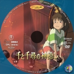 senntochihiroDVDS007.jpg
