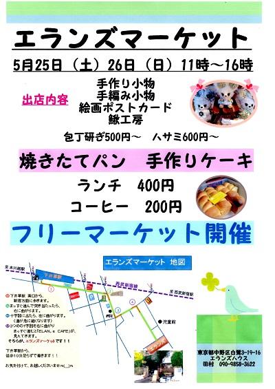 img002 (2) - コピー