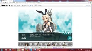 艦これ_convert_20130802030630