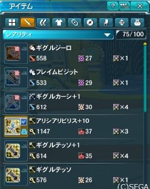 00141022b2.jpg