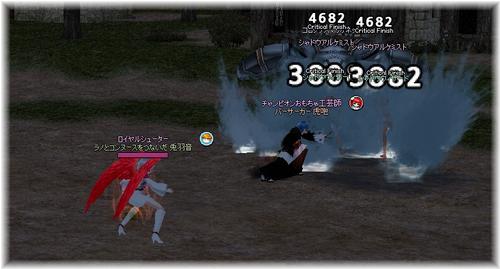 130806 (2)