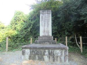 浦戸城址碑