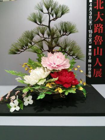 shiyakuyaku.jpg