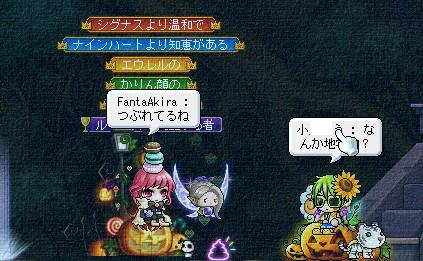 2014-10-30-27.jpg