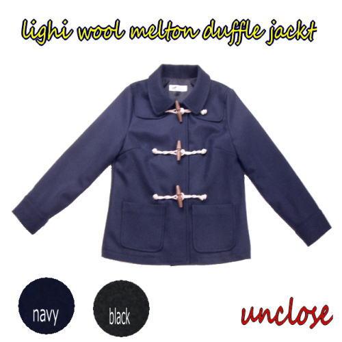ウールのダッフルジャケット