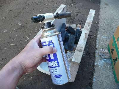 火起こし用のガスバーナー