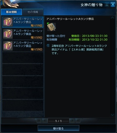 201308230512460eb.jpg