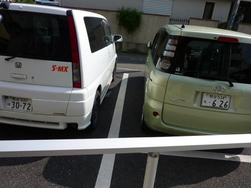 Hanazubora000.jpg