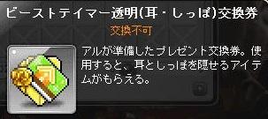 Maple140122_212247.jpg