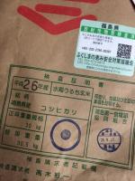 fc2blog_2014110121555233c.jpg
