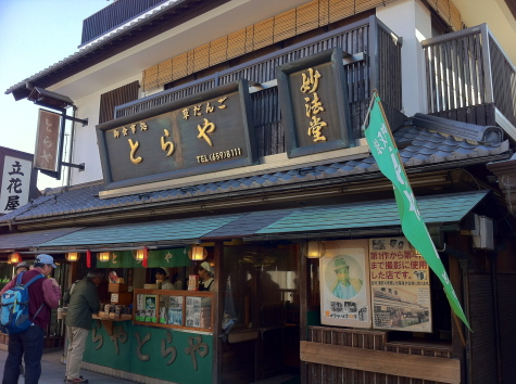 IMG_5487urabanashi.jpg
