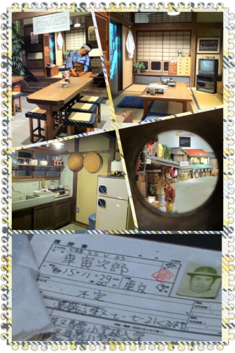 IMG_5523urabanashi.jpg