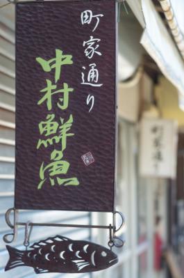 20130916宮島GXR+キヤノン50㎜F18-2