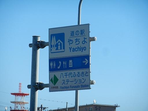 20140115b-1.jpg