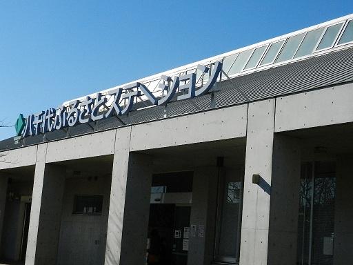 20140115b-3.jpg