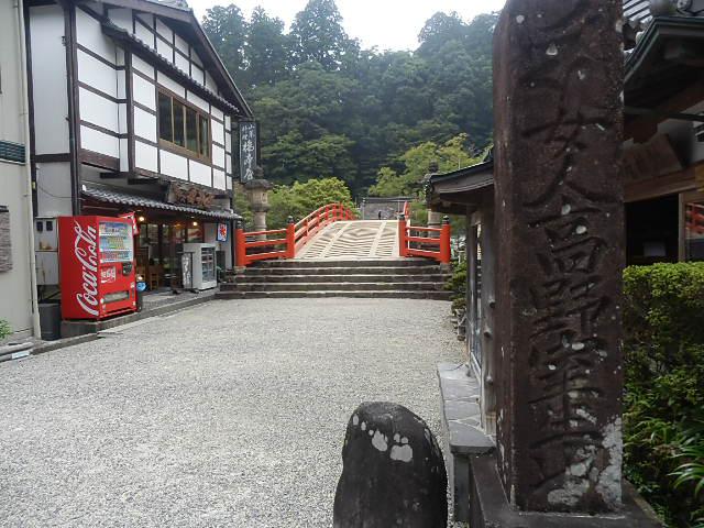 ここから室生寺